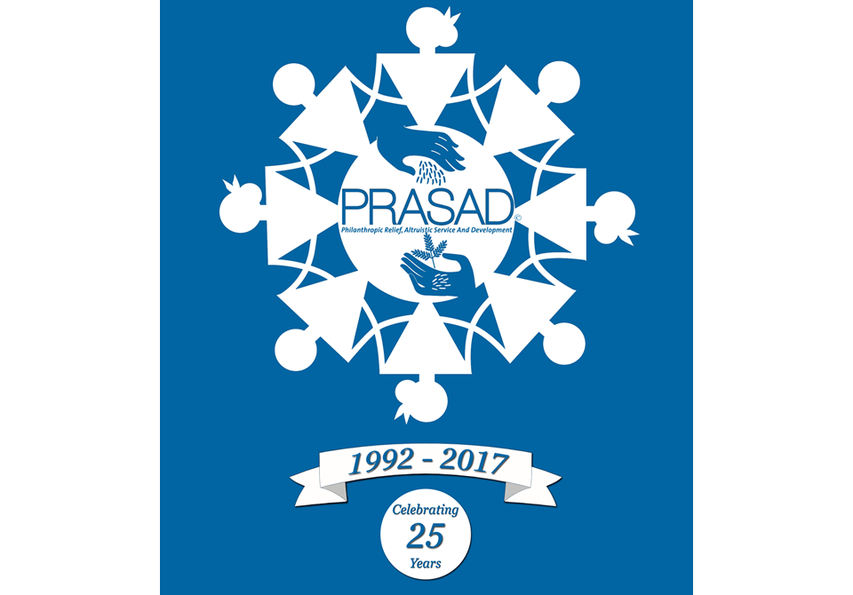 2017: The PRASAD Project Celebrates Its 25th Anniversary!