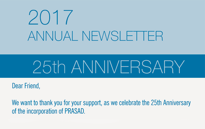 2017 Annual Newsletter – 25th ANNIVERSARY
