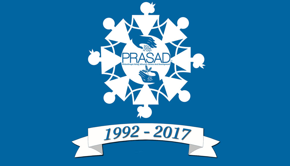 Happy 25th Anniversary of The PRASAD Project