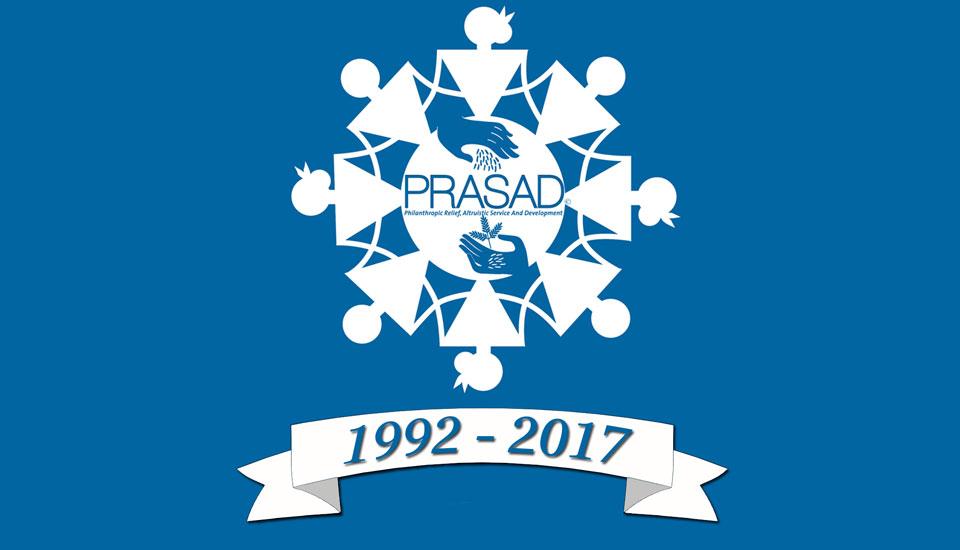 anniversary logo Blog